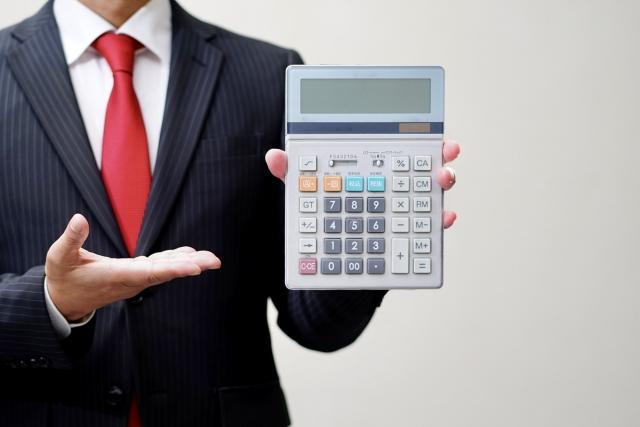出向時の給料は出向元と出向先どちらが負担するの?